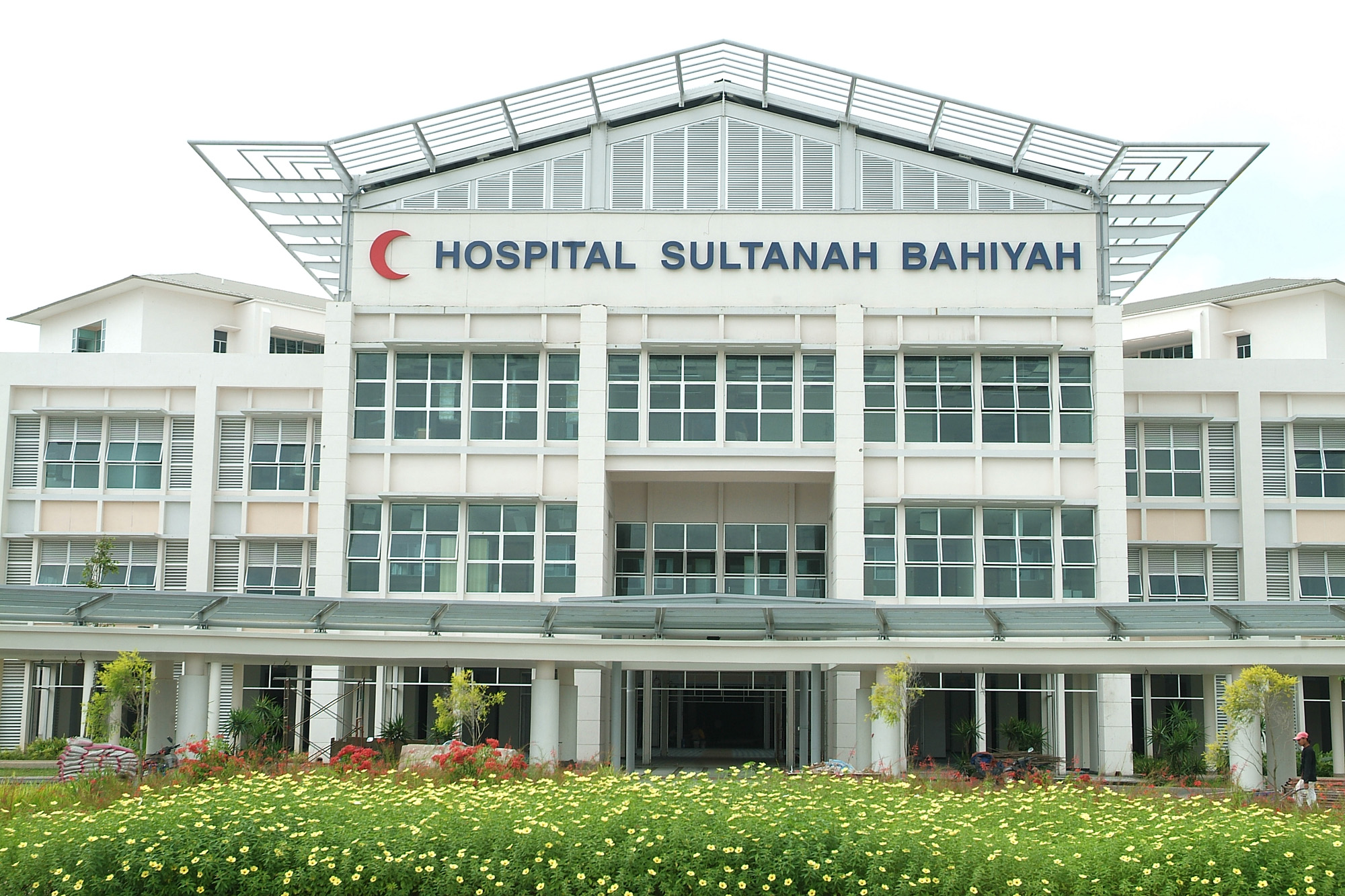 Image result for Hospital Sultanah Bahiyah